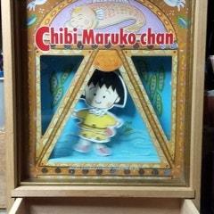 Chibi Maruko chan 오르골 수리