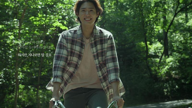 에이스침대 박보검 광고 신규 TVCF 봤어요