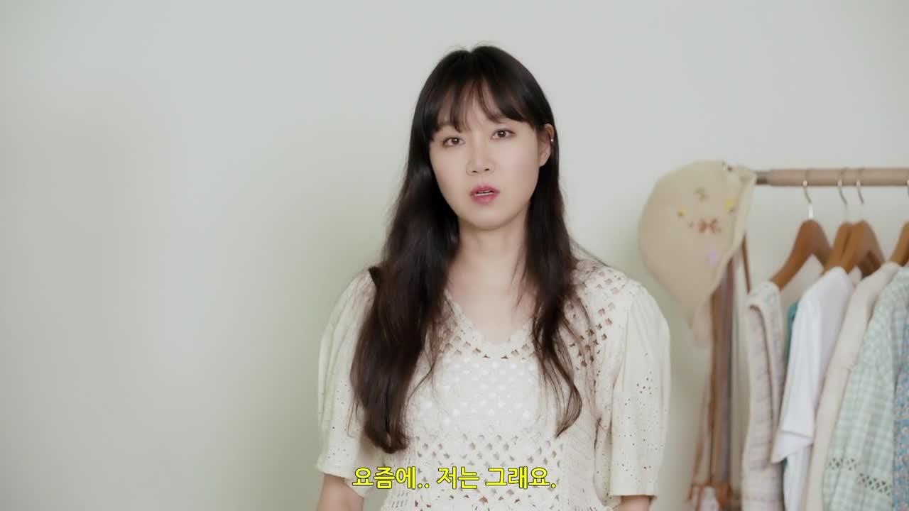 써스데이 아일랜드 X 공효진 스타일 토크 영상 공개!