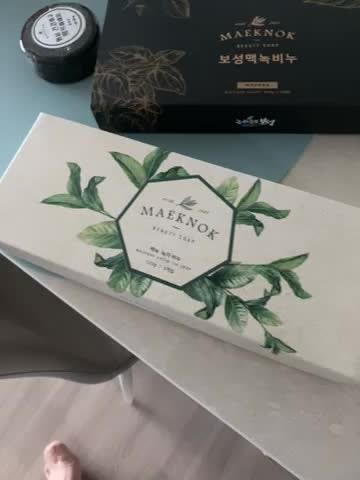 맥녹녹차비누 (120gx3개입) 클렌징 세안 순한비누 자소엽 맥반석 울금 답례품 선물세트
