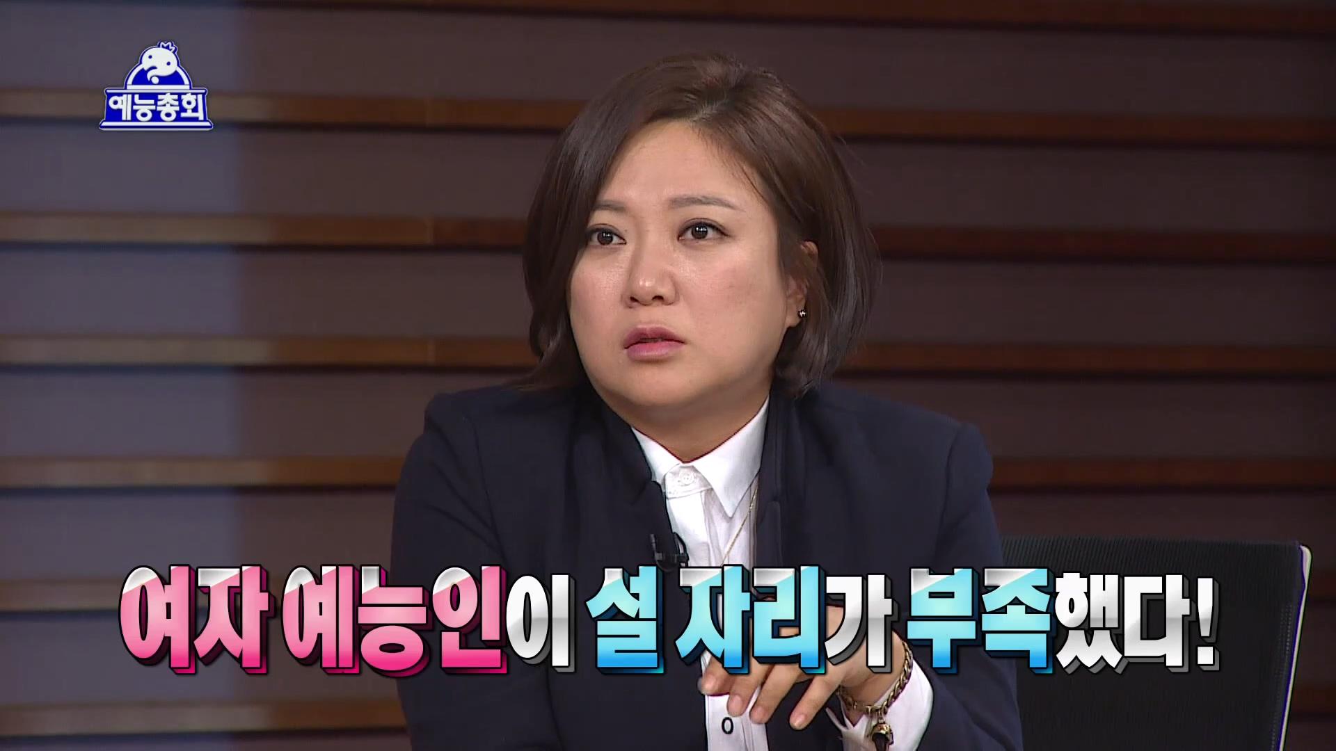 """【TVPP】김숙 - 걸크러쉬 갓쑥, """"남녀 화합 원해~""""!  @무한도전 2016"""
