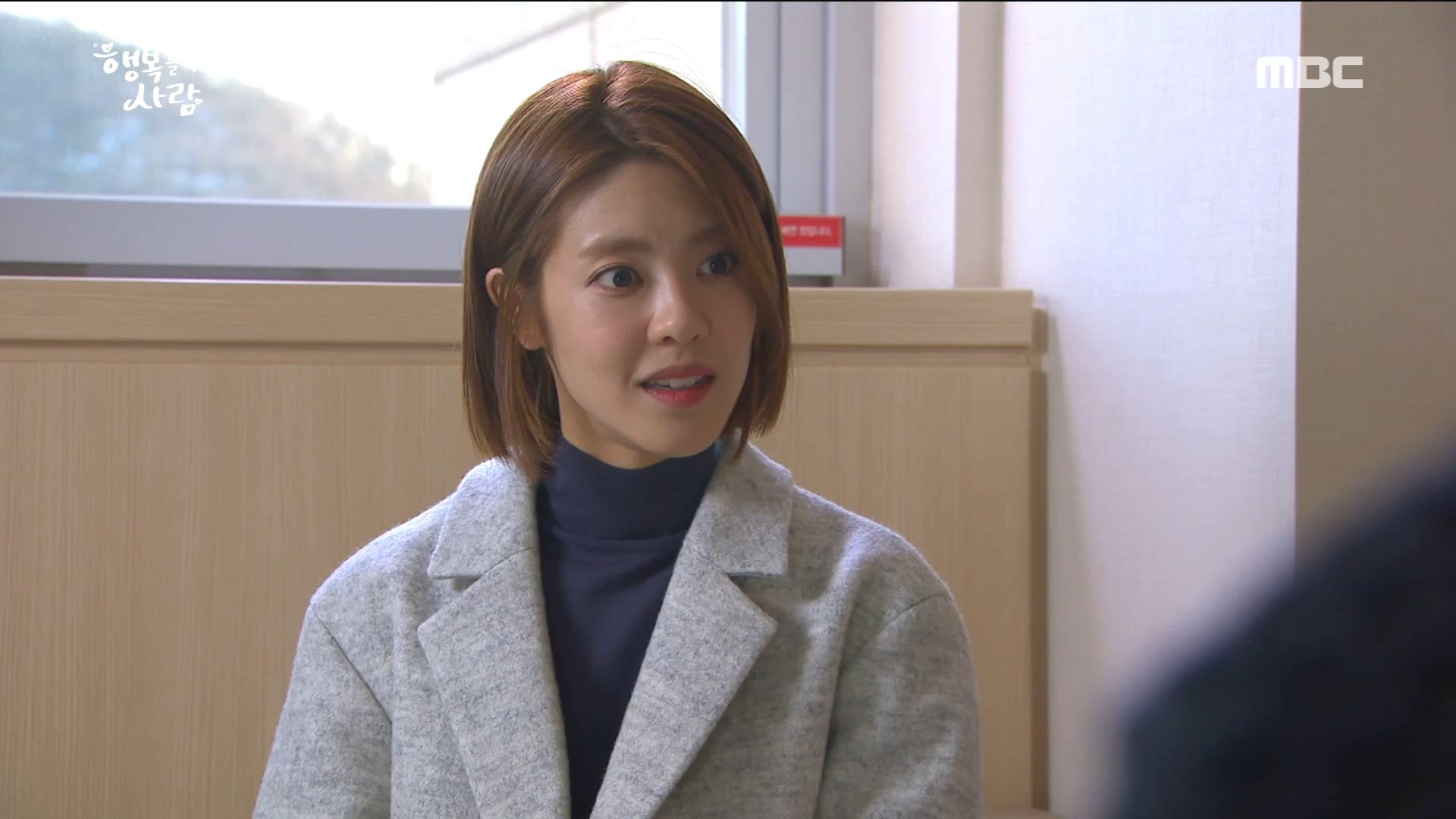 이윤지, 김미경네 가족과 마주하게 되다!