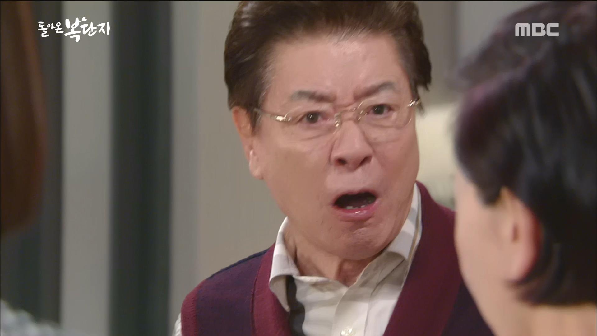 이형철, 이혜숙 내연 관계 폭로!