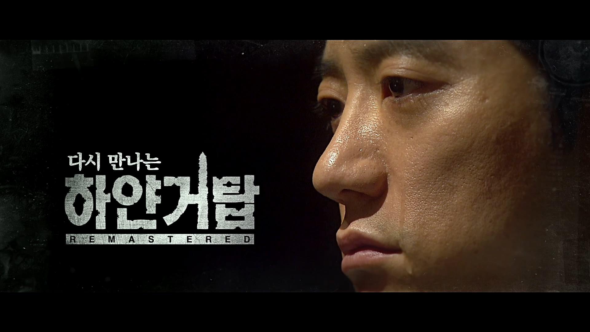 천재의사 장준혁, 그가 다시 돌아왔다