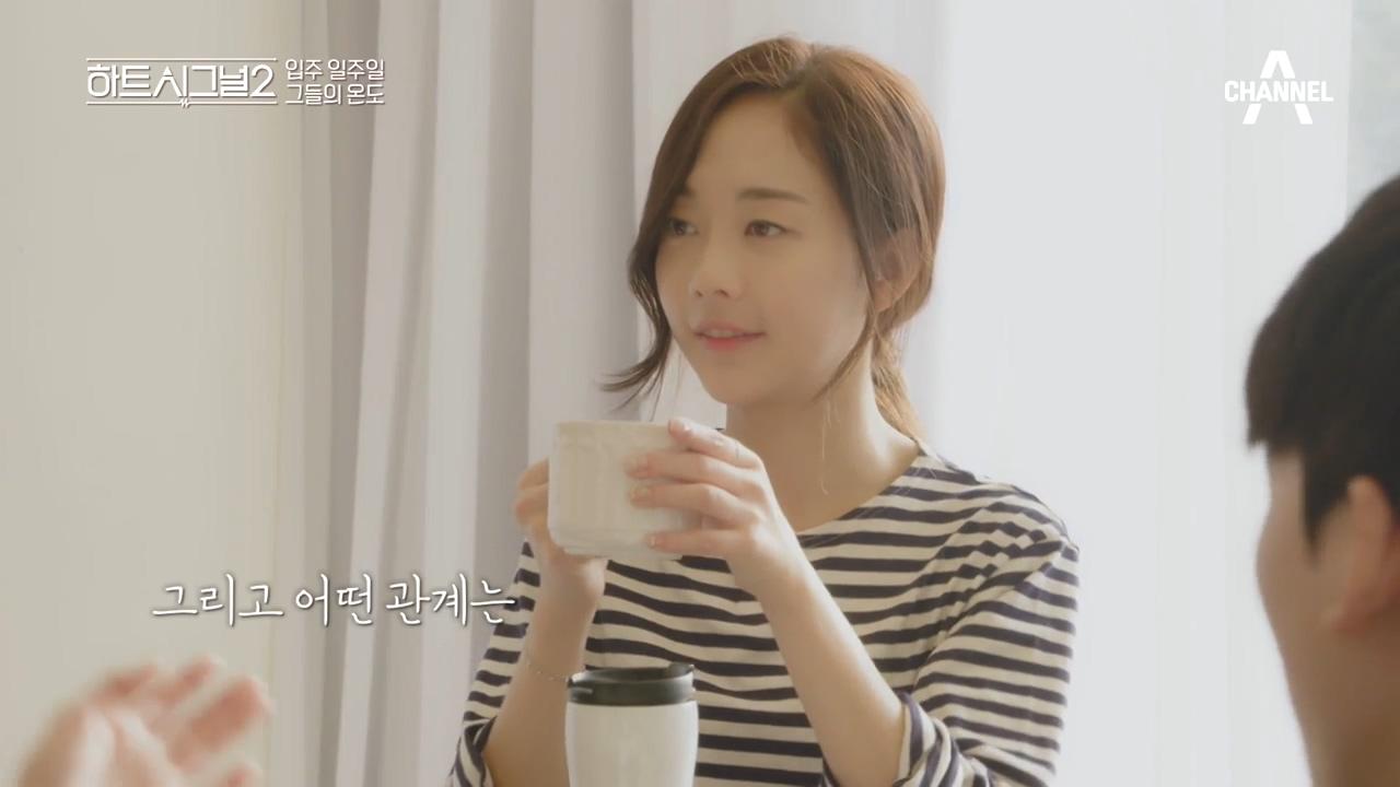 얼어버린 오영주와 김현우의 관계? 긴장감X100000