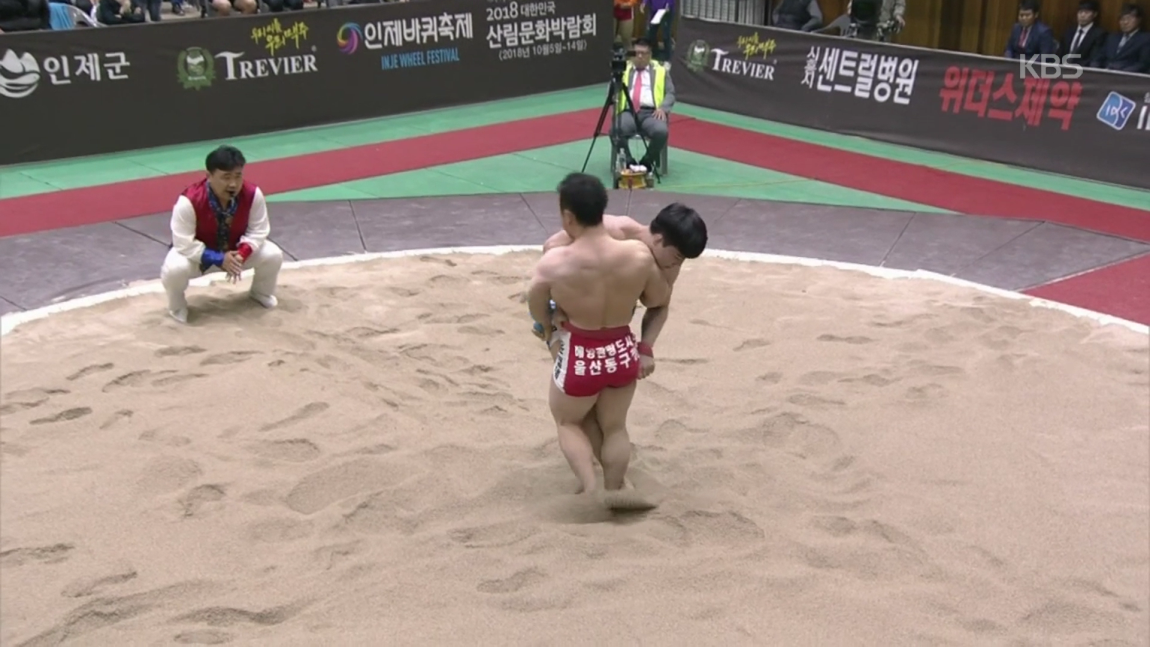 [전국씨름선수권대회] 작은 거인 윤필재 괴력을 보여주다