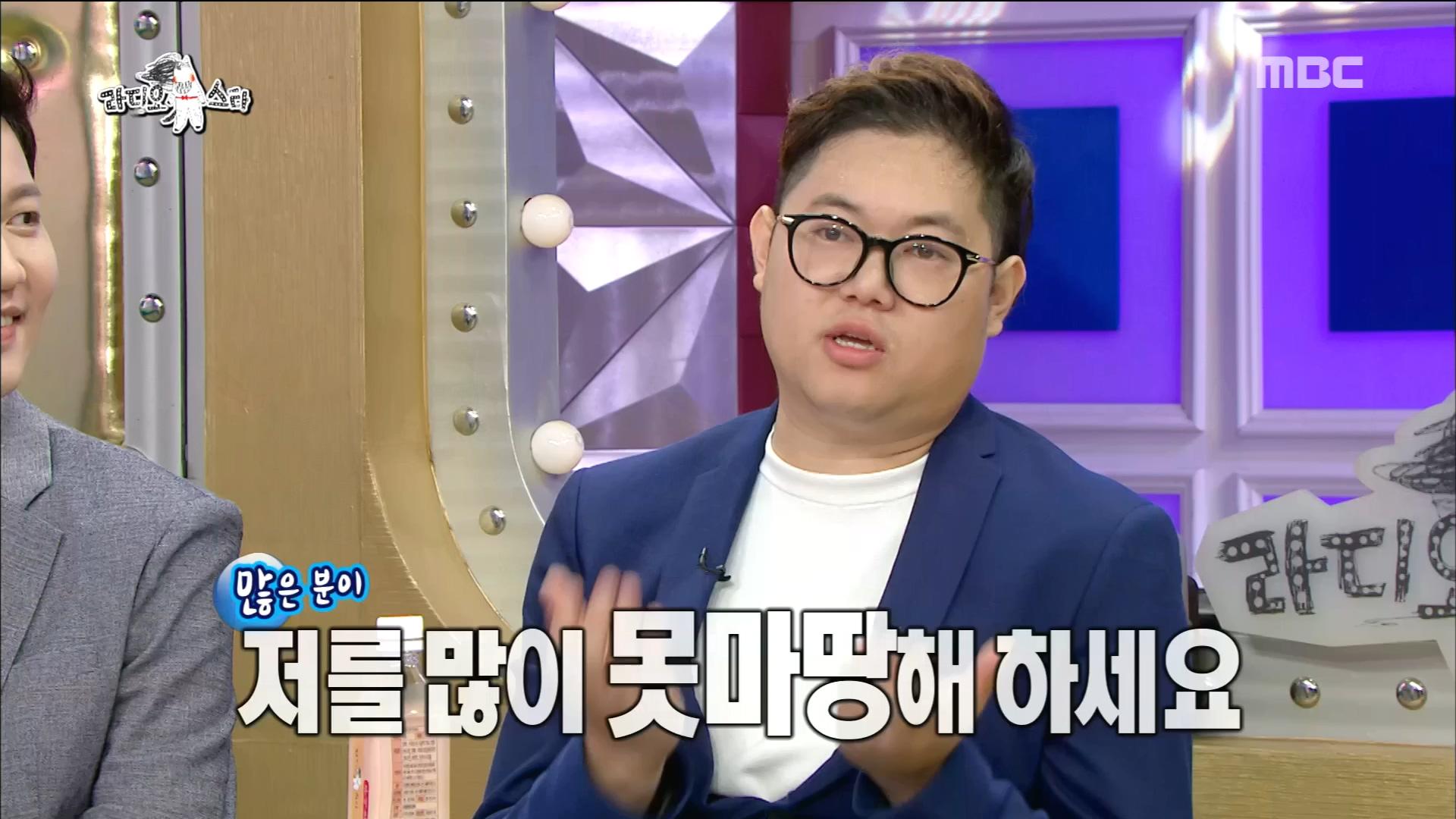 감스트, 해설위원 발탁 논란에 대해 입 열다!
