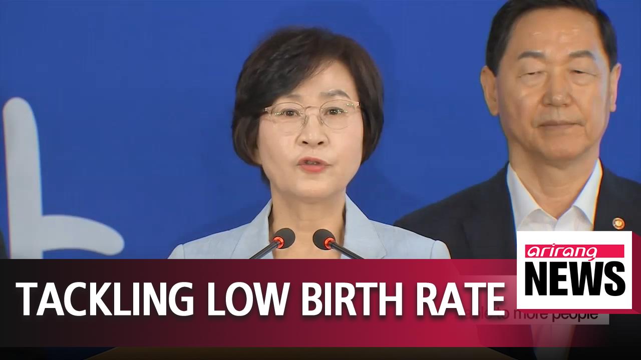 정부, 저출산 해결 위해 9천억원 추가 투입 예정 - 동영상