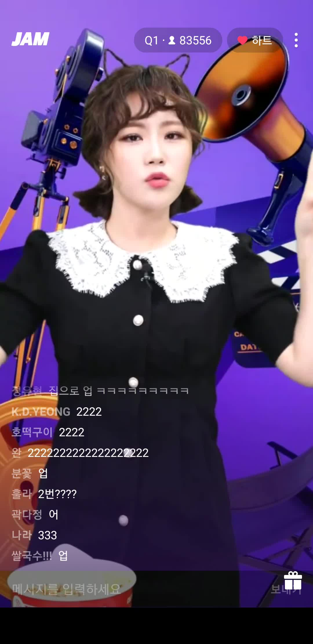 19.02.23 잼라이브 잼스무비 잼송이 허송연