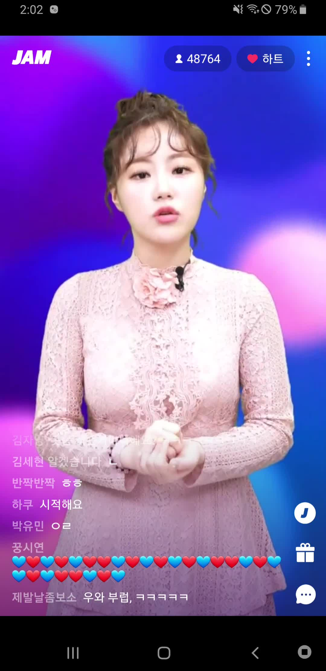 19.03.23 잼라이브 잼송이 허송연