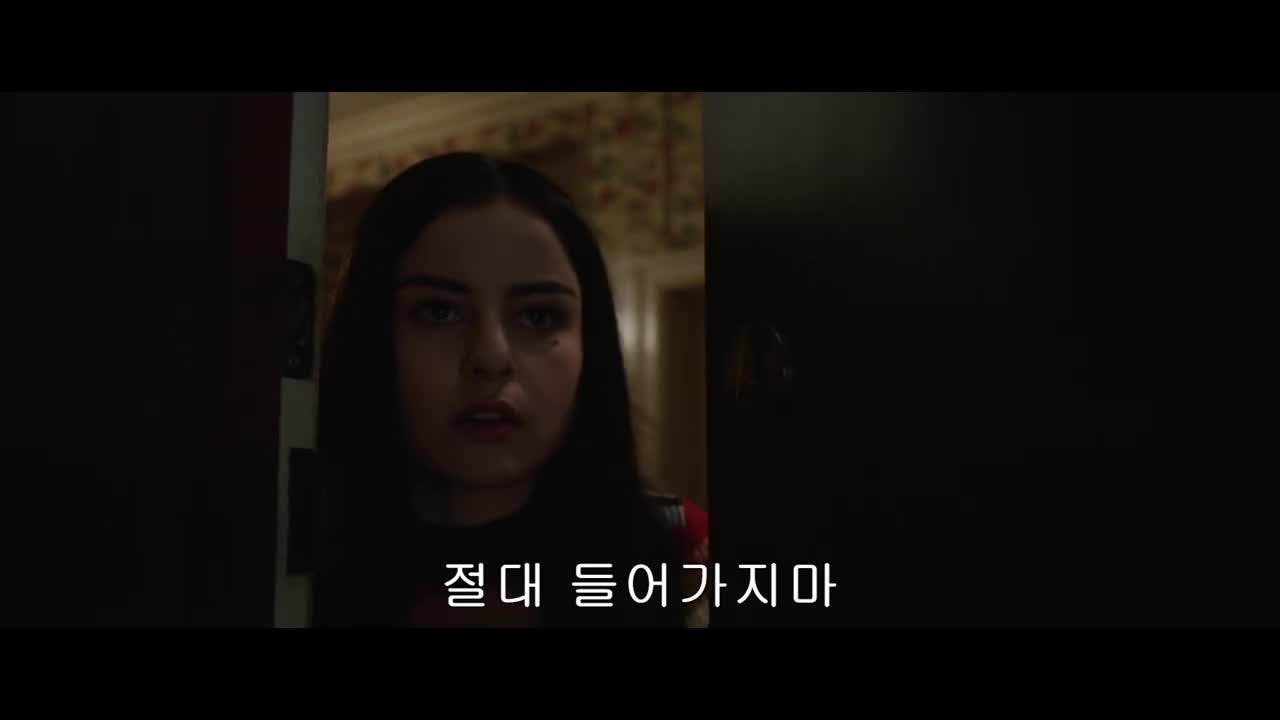 [에나벨 4 :집으로] 김민교주연의 공포인형 영화