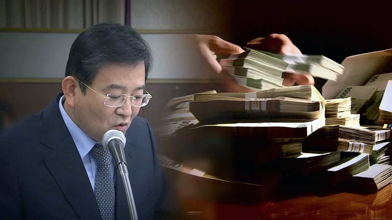 김학의 '뇌물 의혹'...'키맨' 윤중천 입에 달렸다