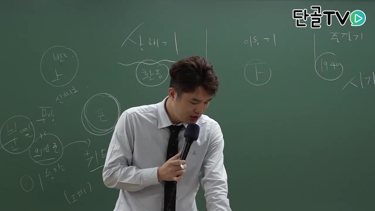 계리직공무원_한국사_임시정부의 상해기 순서에 대한 설명
