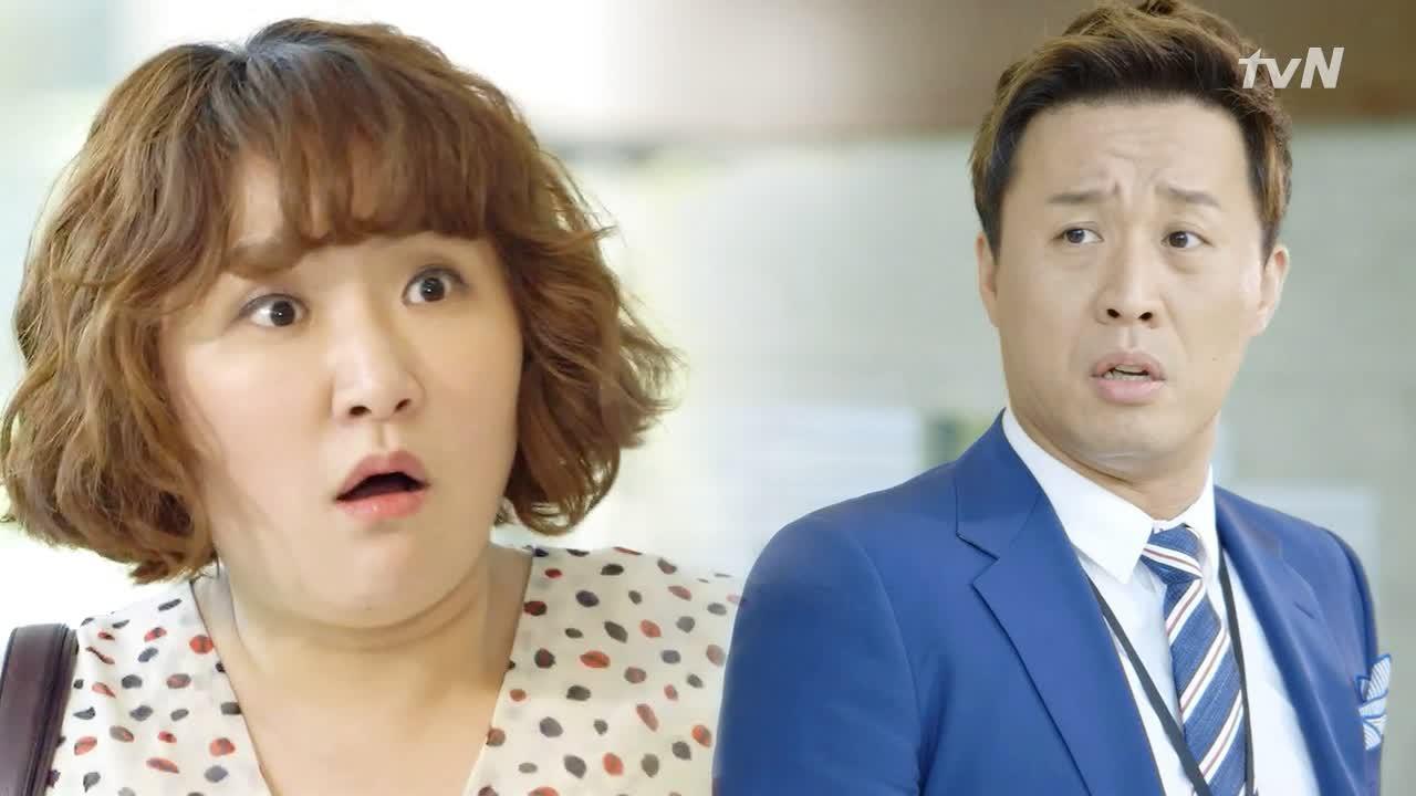 정준하와 영애씨 김현숙의 숨막히는 추격전!