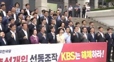 KBS '뉴스9&r…