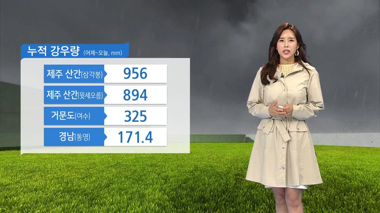 [날씨] 태풍 다나스 세력 약…
