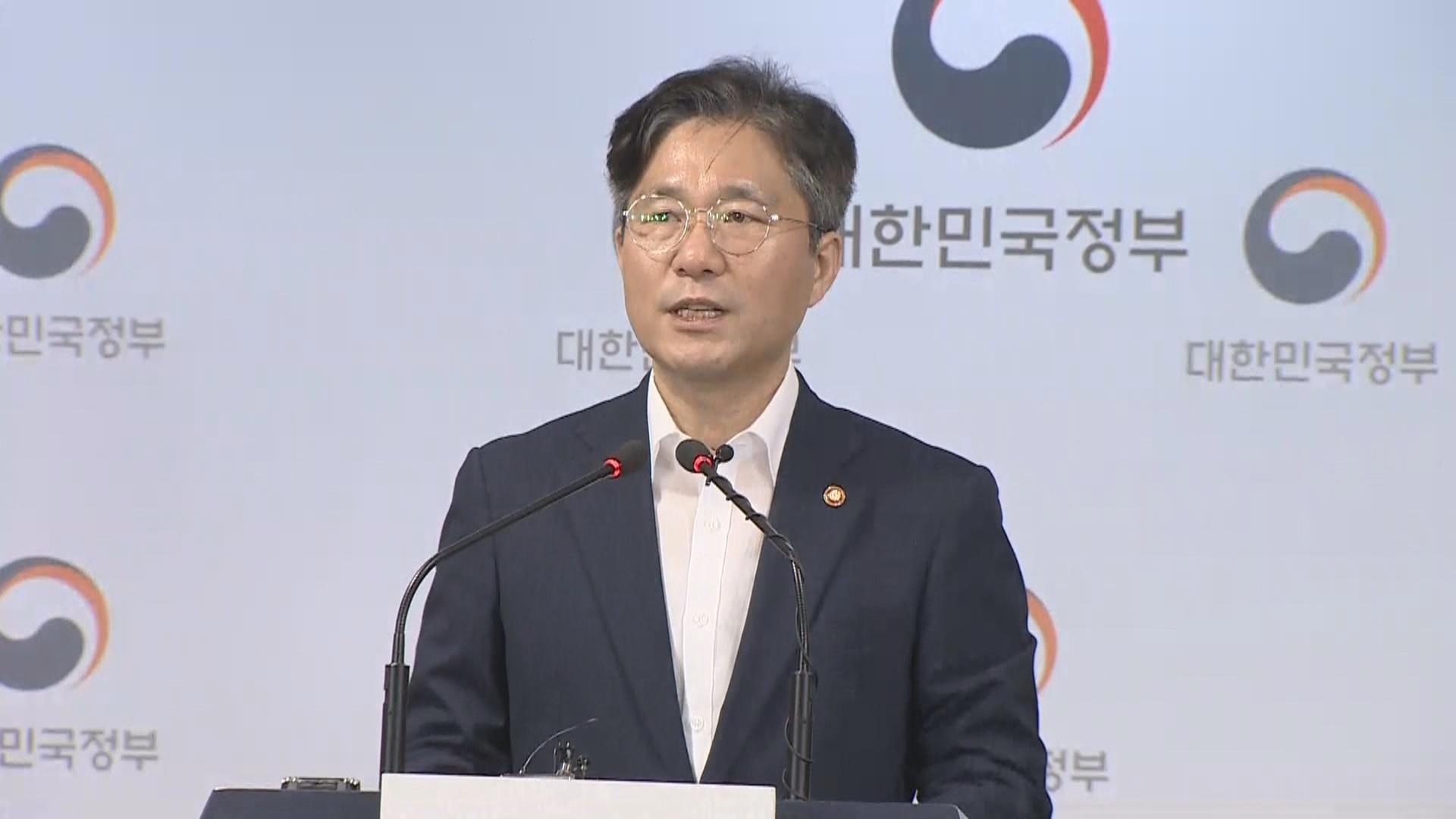 [현장연결] 정부, 日 …