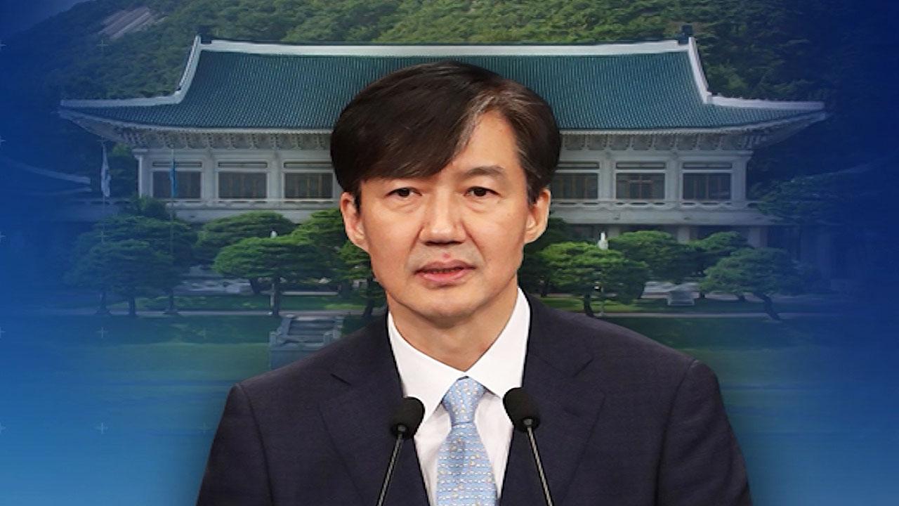 청문회서 말하겠다던 '사노맹'…돌연 입장 밝힌 이유는?