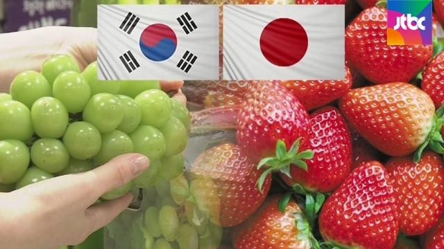 딸기·포도로 확전…