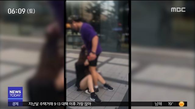 """""""韓 남성에게 폭행당…"""