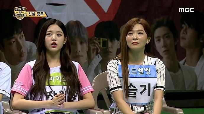 [[Red Velvet]] 190913 2019 추석특집 아이돌스타 선수권대회 속 슬기,웬디 다시보기 👀👇