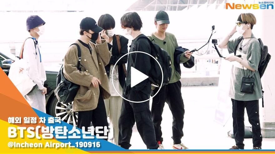 BTS(방탄소년단), '오랜만에 보는 잘생긴 탄이들' [뉴스엔TV]