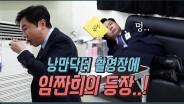 낭만닥터 김사부 2