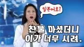 [오늘의 일본어 한마디]