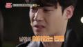 연애의 참견 시즌3 23회
