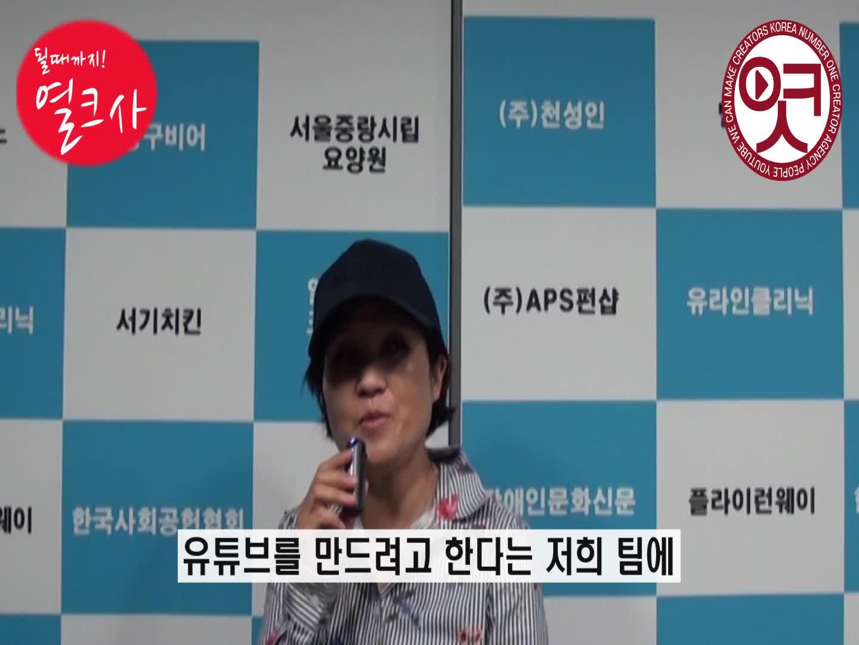 수강생 후기 동영상