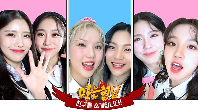 Lovelyz 201031 🎥  2탄 걸그룹 대전 릴레이 인터뷰 ...