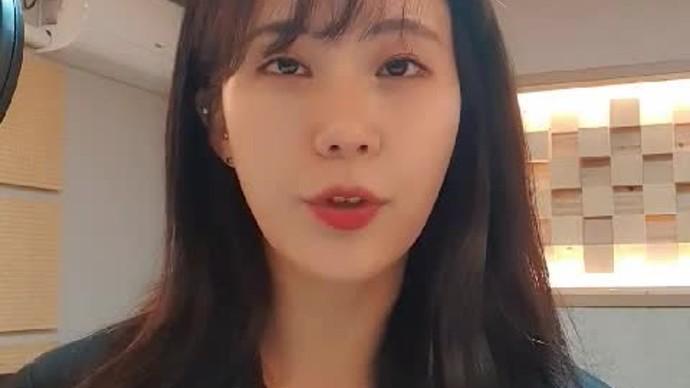 성우 이다슬의 최애시
