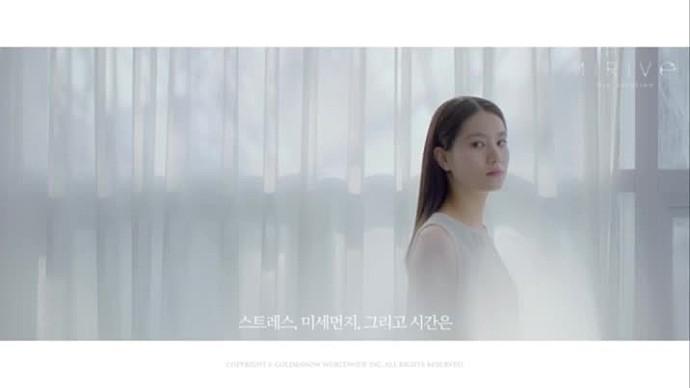 성우 우성은의 에어리브 화장품 내레이션
