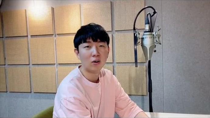 안녕하세요, 성우 박성영입니다.