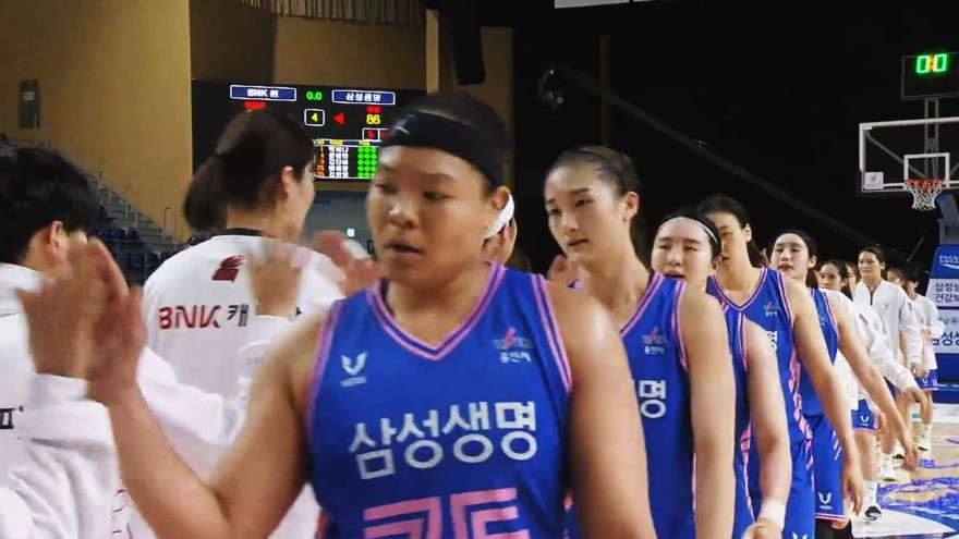 17점 차 뒤집었다' 삼성생명, BNK 썸에 역전극