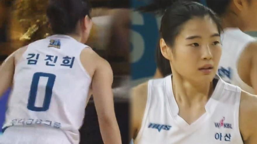 김진희-박다정의 연속 3점 득점으로 바짝 추격하는 우리은행