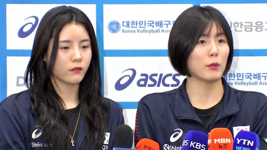 KOVO, 곧 '학폭 사태 '비상대책회의...징계규정 논의