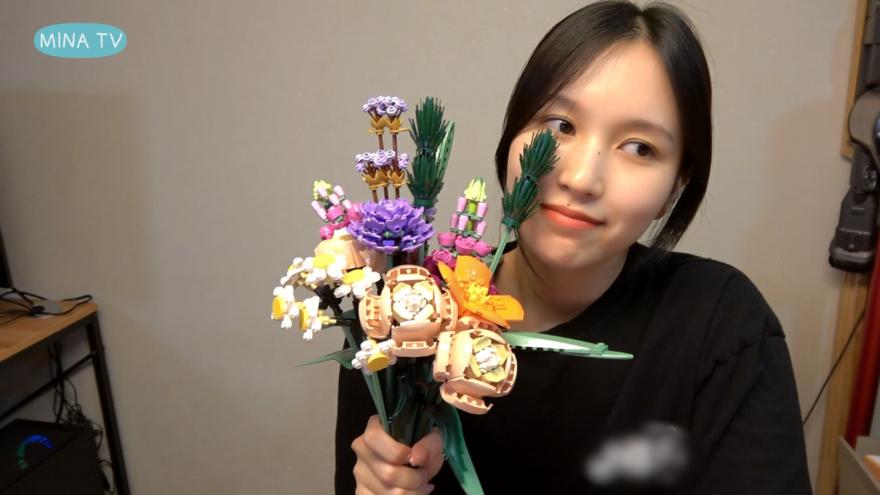 """MINA TV """"Happy Children's Day! MINA's Lego Time"""""""