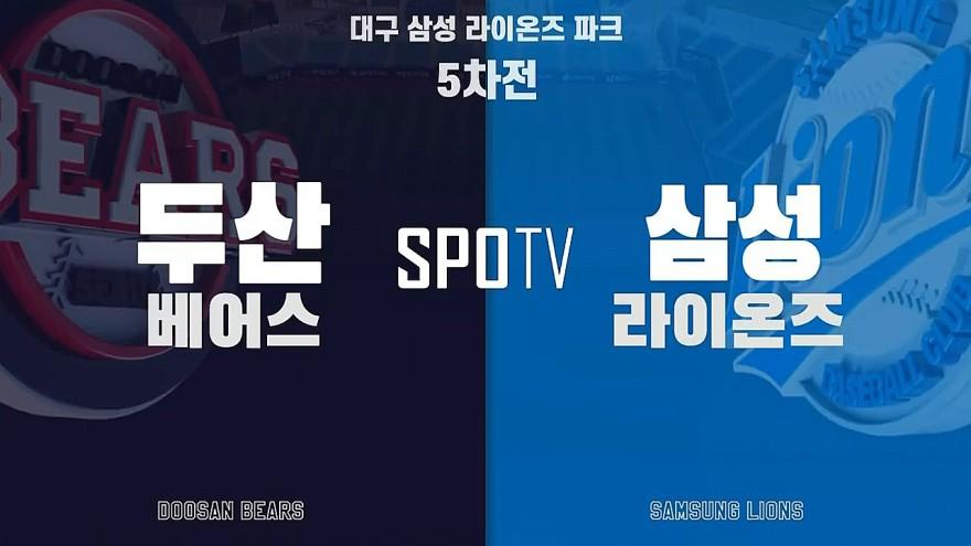 타선 폭발' 삼성, 두산 잡고 연패 탈출