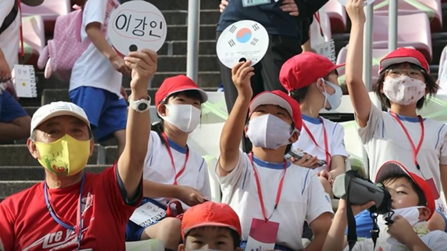 뉴질랜드전, 한국 응원하는 일본 초등생들?…현장 포착